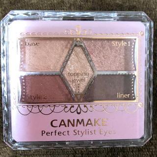 CANMAKE - 【CANMAKE】パーフェクトスタイリストアイズ 19