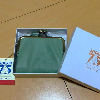 【即完売品】スタディオクリップ ムーミン コラボ 財布