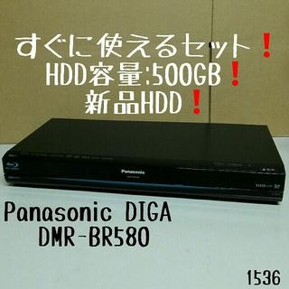 Panasonic - すぐに使えるセット❗Panasonic DIGA HDD新品❗500GB❗