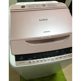 日立 - HITACHI(日立) 全自動洗濯機 ビートウォッシュ  BW-7WV 7kg