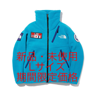 THE NORTH FACE - Trans Antarctica Fleece Jacket Lサイズ