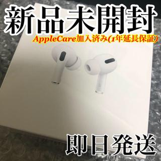 Apple - 新品 airpods pro 2年保証
