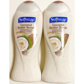 ソフトソープ SOFTSOAP ボディースクラブ ココナッツバター 日本未発売