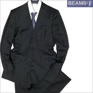 BEAMS - 10226 美品 ビームスF リングヂャケット製 無地スーツ ブラック 93