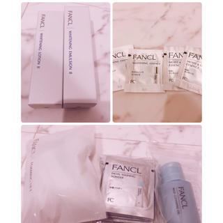 FANCL - 無添加ホワイトニング 美白実感キット