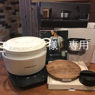 バーミキュラ(Vermicular)のバーミキュラ ライスポット シーソルトホワイト RP23A-WH(炊飯器)