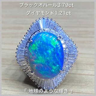 Pt900 ブラックオパール 3.79ct ダイヤモンド1.21ct リング♪(リング(指輪))