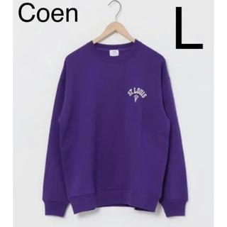 コーエン(coen)の未使用 Coen トレーナー スウェット Lサイズ パープル(スウェット)