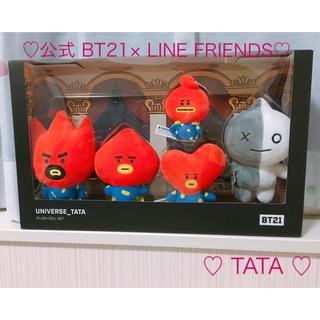 防弾少年団(BTS) - ♡ 公式 BT21 TATA スタンディングドール 5個セット ♡