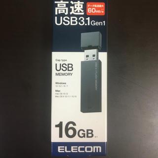 エレコム(ELECOM)の新品未開封高速USB16G ELECOM(PC周辺機器)