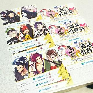 サントリー - ファミマ冬フェスタ 応募券.引換券
