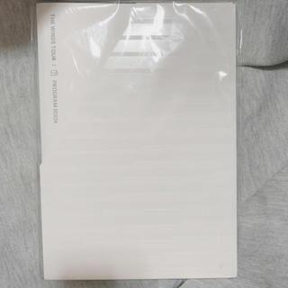 防弾少年団(BTS) - BTS プログラムブック
