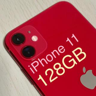 iPhone - iPhone11 128GB 本体のみ
