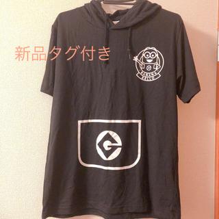 ミニオン - ミニオン パーカー Tシャツ USJ