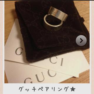 グッチ(Gucci)のグッチペアリング値下げの値下げ!(リング(指輪))