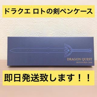 SQUARE ENIX - ドラゴンクエスト ロトの剣ペンケース