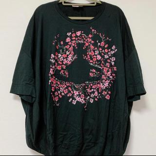 Vivienne Westwood - VivienneWestwood Tシャツ