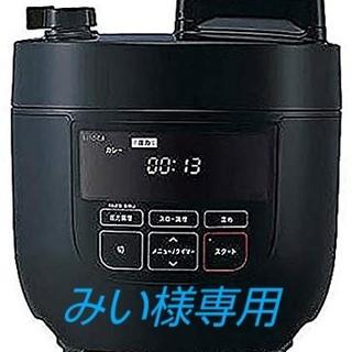 シロカ 電気圧力鍋 SP-D131