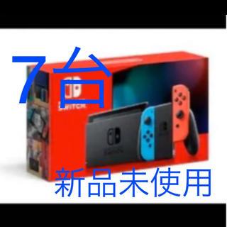 任天堂 - 未開封 新品 Nintendo Switch 本体 新型 ネオン 7台