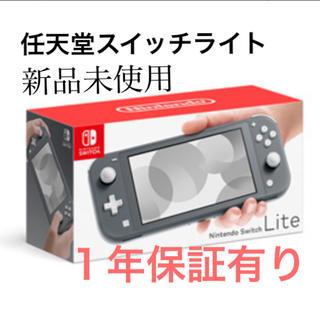 任天堂 - 新品未使用 任天堂switchライト グレー