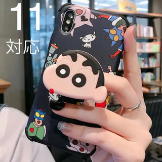 クレヨンしんちゃん iPhoneケース 11対応