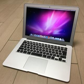 Apple - Apple MacBook Air 13-inch Late 2010