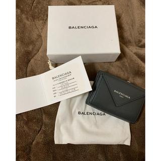 バレンシアガ(Balenciaga)のバレンシアガ ミニ財布🧡(財布)