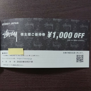 STUSSY - ステューシーオンラインストア 1000円引き券(1枚)