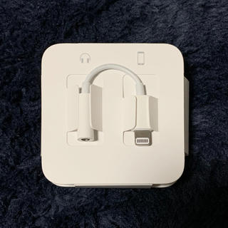 iPhone イヤフォン変換アダプター【正規品】