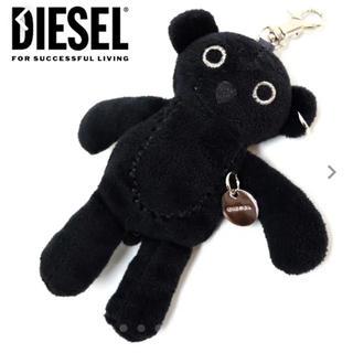 ディーゼル(DIESEL)のDIESEL ディーゼル ベアチャーム バッグチャーム 黒(バッグチャーム)