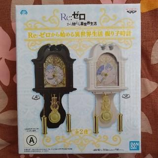 バンダイ(BANDAI)のRe:ゼロから始める異世界生活 レム 振り子時計 新品(キャラクターグッズ)