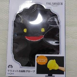 ファイナルファンタジーXIV マスコットお掃除グローブ 新品(キャラクターグッズ)