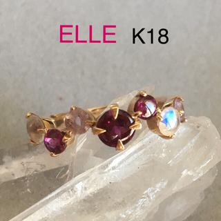 ELLE - ELLE K18 リング 指輪 ロードライトガーネット、レインボームーンストーン