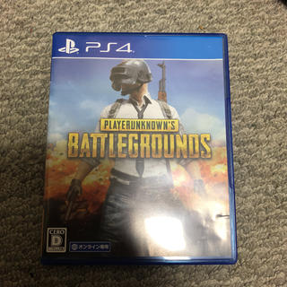 PLAYERUNKNOWN'S BATTLEGROUNDS PS4(家庭用ゲームソフト)