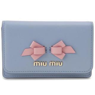 miumiu - 新品 miumiu カードケース 名刺入れ 財布 2/23以降発送×