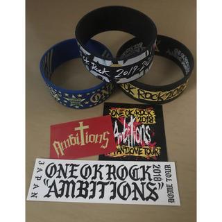 ONE OK ROCK - ONE OK ROCK ツアー  ラバーバンド ラババン ステッカー セット