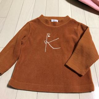 kumikyoku(組曲) - セーター組曲SS