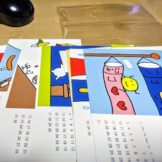 ほいくんカレンダー #4(その他)