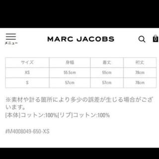 マークジェイコブス(MARC JACOBS)の本日限定値下げ スヌーピー 未使用 マークジェイコブス ビッグペン ピーナッツ(パーカー)