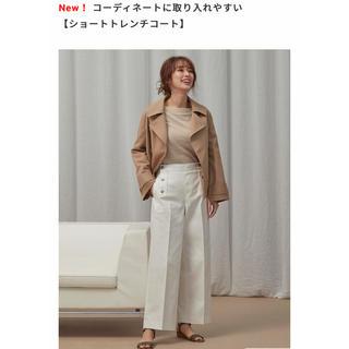 PLST - 泉里香さん着用 今季☆PLST ハイツイストコットンショートトレンチコート