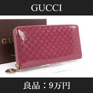 Gucci - 【限界価格・送料無料・良品】グッチ・ラウンドファスナー(C082)