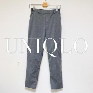 UNIQLO - UNIQLO パンツ ユニクロ 9分丈