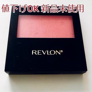 レブロン(REVLON)のレブロン パーフェクトリー ナチュラルブラッシュ 349(チーク)