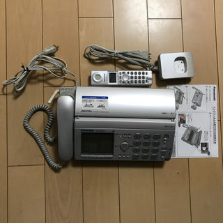 Panasonic - -S 固定電話 電話 テレカ テレフォン KX-FKN516-S