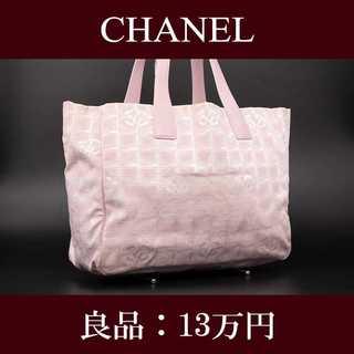 CHANEL - 【限界価格・送料無料・良品】シャネル・トートバッグ(E153)