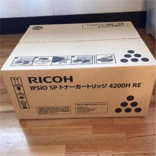 RICOH - リコー SPトナーカートリッジ4200H RE (リサイクル品)