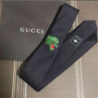 Gucci - グッチ ネクタイ プラダ バーバリー エルメス ルイヴィトン ポールスミス