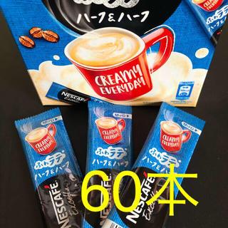 Nestle - ネスレコーヒースティック60本