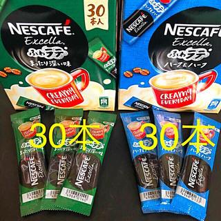 Nestle - ネスレコーヒースティック2種60本