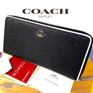 COACH - プレゼントにも❤️新品コーチ ブラックにホワイトのラインがおしゃれ❗️長財布